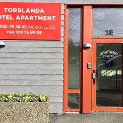 Отель Torslanda Studios Швеция, Гётеборг - отзывы, цены и фото номеров - забронировать отель Torslanda Studios онлайн парковка