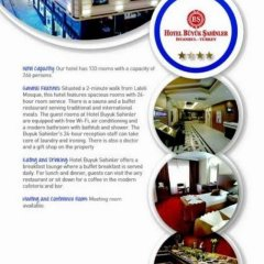Büyük Sahinler Турция, Стамбул - 13 отзывов об отеле, цены и фото номеров - забронировать отель Büyük Sahinler онлайн спортивное сооружение