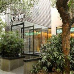 Отель City Inn OCT Loft Branch Китай, Шэньчжэнь - отзывы, цены и фото номеров - забронировать отель City Inn OCT Loft Branch онлайн