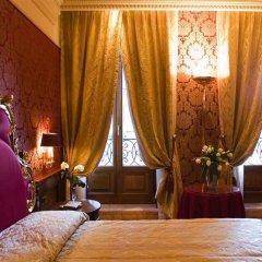 Отель Bellevue & Canaletto Suites Италия, Венеция - отзывы, цены и фото номеров - забронировать отель Bellevue & Canaletto Suites онлайн детские мероприятия