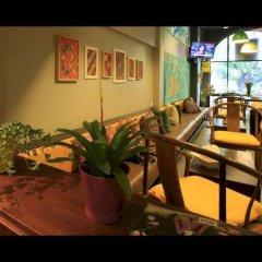 Отель S1hostel Bangkok Бангкок гостиничный бар