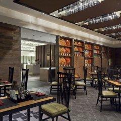 Jixian Marriott Hotel питание фото 3