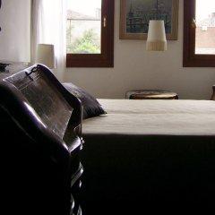 Отель Dorsoduro 461 Италия, Венеция - отзывы, цены и фото номеров - забронировать отель Dorsoduro 461 онлайн комната для гостей фото 5