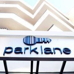 Отель Park Lane Aparthotel фото 2