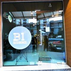 Отель B1 Residence Бангкок питание