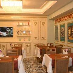 İstasyon Турция, Стамбул - 1 отзыв об отеле, цены и фото номеров - забронировать отель İstasyon онлайн гостиничный бар