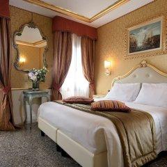 Hotel Olimpia Venice, BW signature collection Венеция фото 17