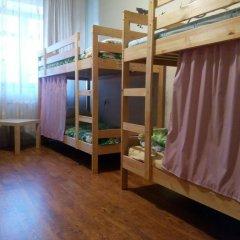 Отель Noj Новосибирск детские мероприятия фото 2