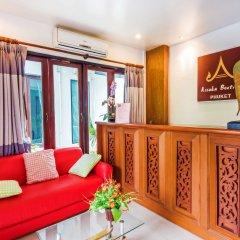 Assada Boutique Hotel интерьер отеля