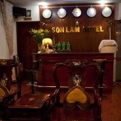 Son Lam Hotel интерьер отеля
