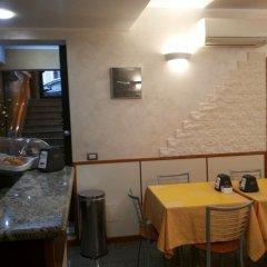 Отель Le Querce питание