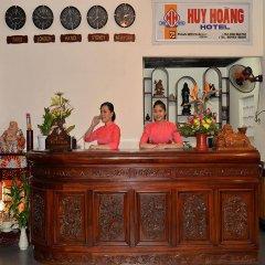 Отель Huy Hoang River Хойан интерьер отеля фото 2