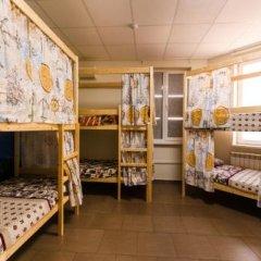 Hostel Delfin детские мероприятия