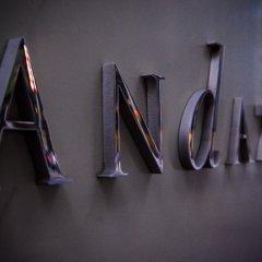 Отель Andaz Wall Street - A Hyatt Hotel США, Нью-Йорк - отзывы, цены и фото номеров - забронировать отель Andaz Wall Street - A Hyatt Hotel онлайн сауна