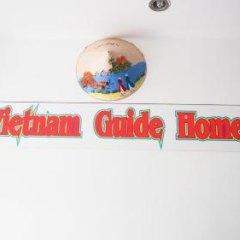 Vietnam Guide Home Hostel питание фото 2