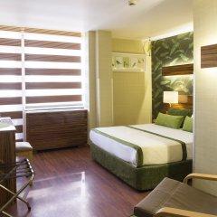 Отель Buyuk Keban комната для гостей
