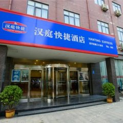 Отель Hanting Express Zhengzhou Economic Development Zone Branch банкомат