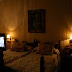Hotel Afán De Rivera Убеда комната для гостей фото 5