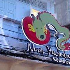 Nornyaowarat Hostel Бангкок фото 21