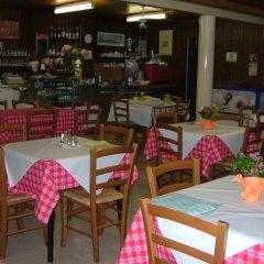 Отель Camping Serenissima Италия, Лимена - отзывы, цены и фото номеров - забронировать отель Camping Serenissima онлайн питание