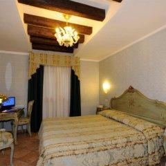Il Mercante Di Venezia Hotel комната для гостей фото 4