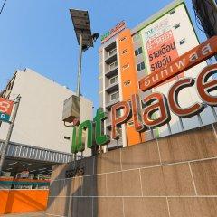 Отель Int Place Бангкок спортивное сооружение