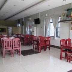 Отель Nawaday Hotel Мьянма, Пром - отзывы, цены и фото номеров - забронировать отель Nawaday Hotel онлайн питание фото 3