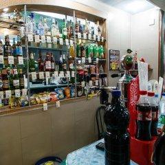 Гостиница Marta гостиничный бар