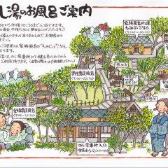 Отель Kurokawa Onsen Oyado Noshiyu Япония, Минамиогуни - отзывы, цены и фото номеров - забронировать отель Kurokawa Onsen Oyado Noshiyu онлайн городской автобус