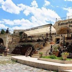 Kemerhan Hotel & Cave Suites Турция, Ургуп - отзывы, цены и фото номеров - забронировать отель Kemerhan Hotel & Cave Suites онлайн фото 8