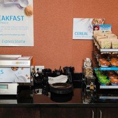 Holiday Inn Express Hotel & Suites Columbus - Easton Колумбус питание