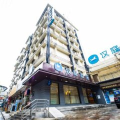 Hanting Hotel Chongqing Guanyin Bridge Branch городской автобус