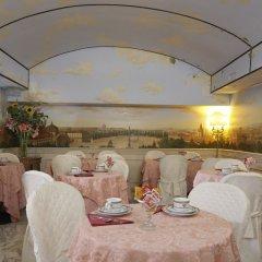 Отель Pantheon Италия, Рим - отзывы, цены и фото номеров - забронировать отель Pantheon онлайн помещение для мероприятий фото 2