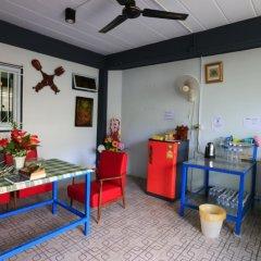 Отель 9G Room детские мероприятия фото 2