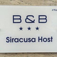 Отель B&B Siracusa Host Сиракуза парковка