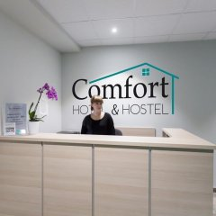 Comfort Hotel & Hostel интерьер отеля фото 2