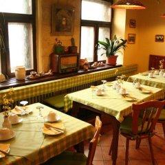 Отель U Hvezdy Чехия, Прага - 1 отзыв об отеле, цены и фото номеров - забронировать отель U Hvezdy онлайн питание