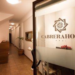 Отель Il Casale B&B Поццалло сауна