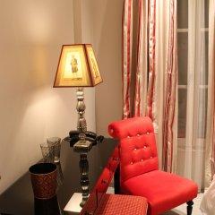 Отель My Home in Paris Hotel Франция, Париж - отзывы, цены и фото номеров - забронировать отель My Home in Paris Hotel онлайн детские мероприятия фото 2