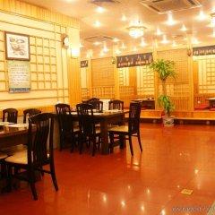 Отель Holiday Inn Shenzhen Donghua Китай, Шэньчжэнь - отзывы, цены и фото номеров - забронировать отель Holiday Inn Shenzhen Donghua онлайн питание фото 3