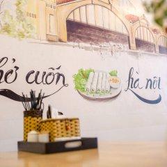 Sunflower Hotel Nha Trang Нячанг гостиничный бар