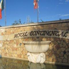 Hotel Continental Поццалло фото 4