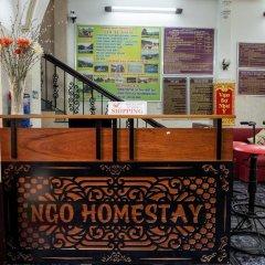 Отель Ngo Homestay Хойан интерьер отеля фото 3