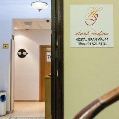 Отель Hostal Estela Испания, Мадрид - отзывы, цены и фото номеров - забронировать отель Hostal Estela онлайн фото 11