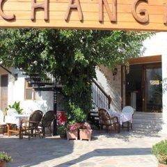 Changa Hotel фото 10