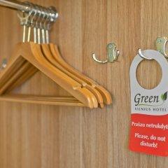 Green Vilnius Hotel удобства в номере