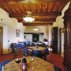 Отель Savernano Италия, Реггелло - отзывы, цены и фото номеров - забронировать отель Savernano онлайн в номере