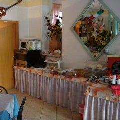 Hotel Picador питание фото 3
