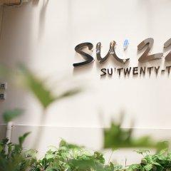Отель Su 22 Таиланд, Бангкок - отзывы, цены и фото номеров - забронировать отель Su 22 онлайн парковка