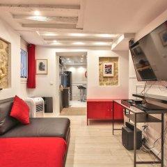Отель 41 - Atelier Star Wars комната для гостей фото 3